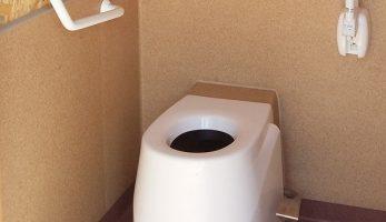 toili nature-toilettes sèches écologiques-toili-city6