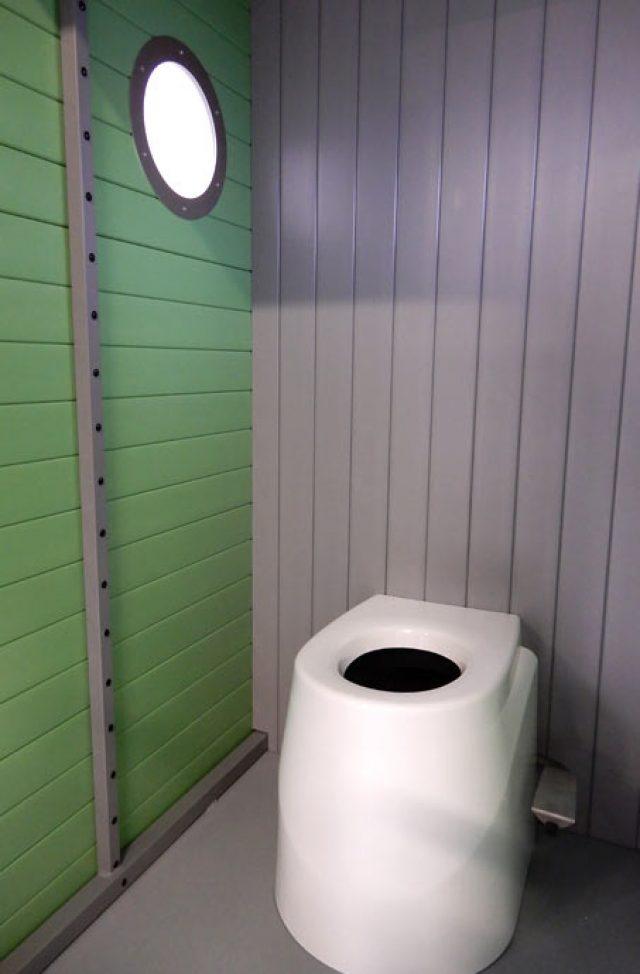 toili nature-toilettes sèches écologiques-toili-coque5
